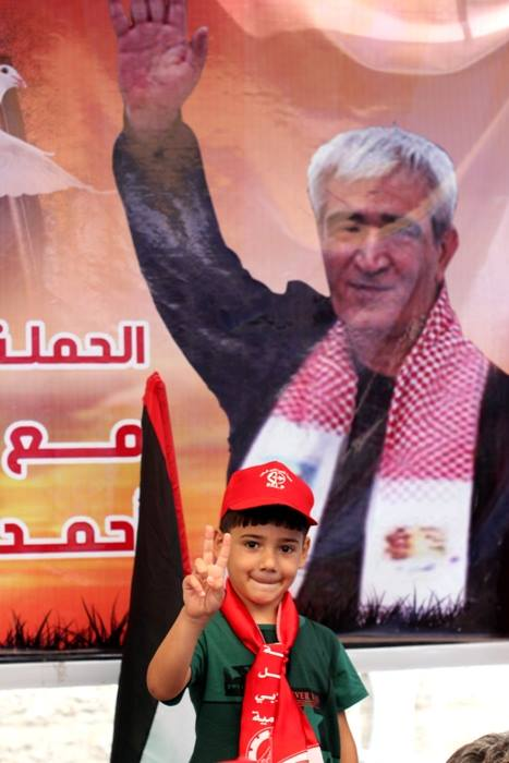 Ahmad Sa'adat statement: In memory of Abu Ali Mustafa 12 years on