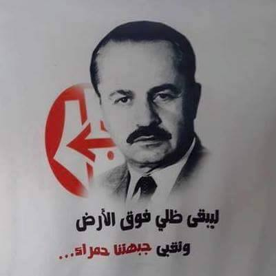 PFLP Statement on Fourth Anniversary of Abu Ali Mustafa Murder