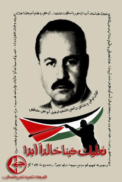Coup Pour Coup 31: Hommage à Abu Ali Mustafa assassiné par les sionistes !
