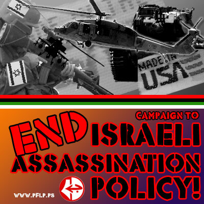 PFLP: End Israeli Assassination Policy Now!