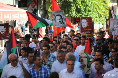 Video: Ramallah March to commemorate sixth anniversary of Abu Ali Mustafa's assassination