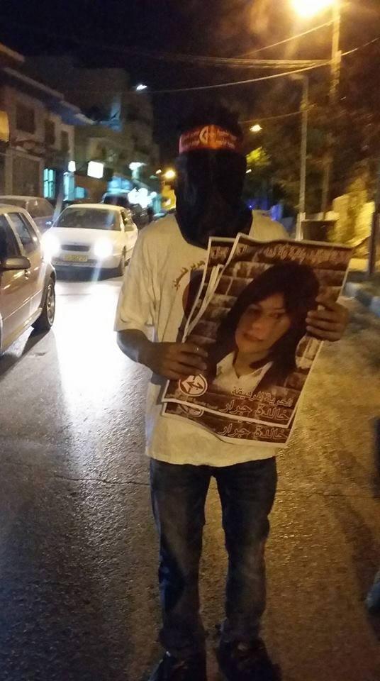 Abu Dis marks 14th anniversary of assassination of Abu Ali Mustafa