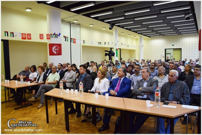 Berlin event marking 14 years of assassination of Abu Ali Mustafa