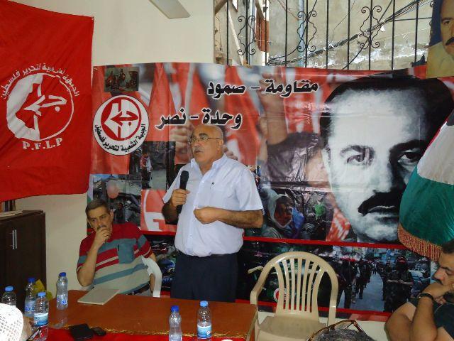 Palestinian refugees in Lebanon commemorate Abu Ali Mustafa
