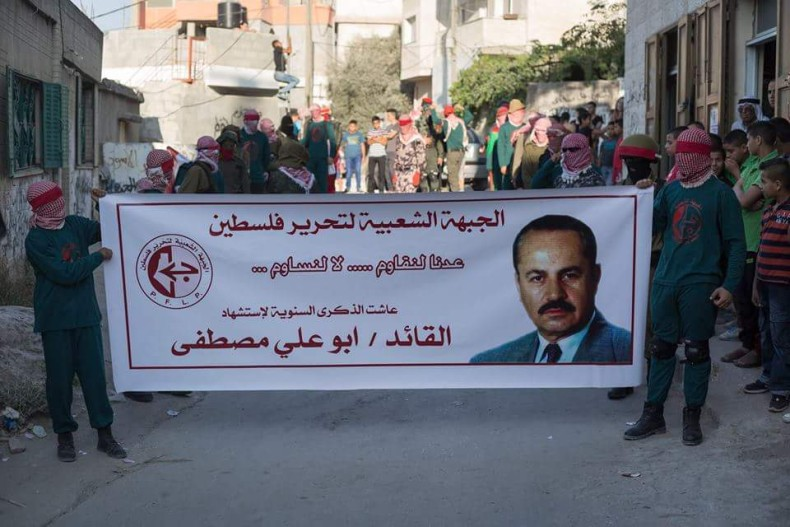 PFLP in Dheisheh camp remembers Abu Ali Mustafa, emphasizes role of resistance