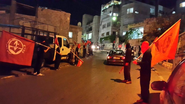 Issawiyeh marks anniversary of assassination of Abu Ali Mustafa