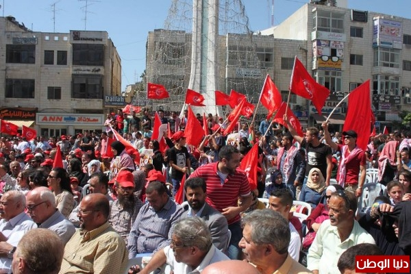 Ramallah event salutes Abu Ali Mustafa as PFLP denounces plans for PNC meeting