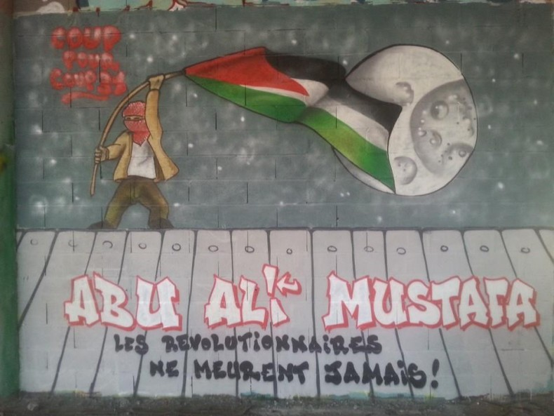 Street art mural in Toulouse, France, commemorates Abu Ali Mustafa