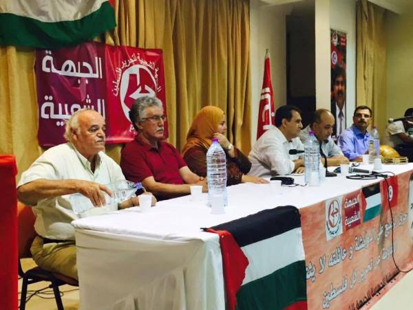 Popular Front of Tunisia remembers Abu Ali Mustafa