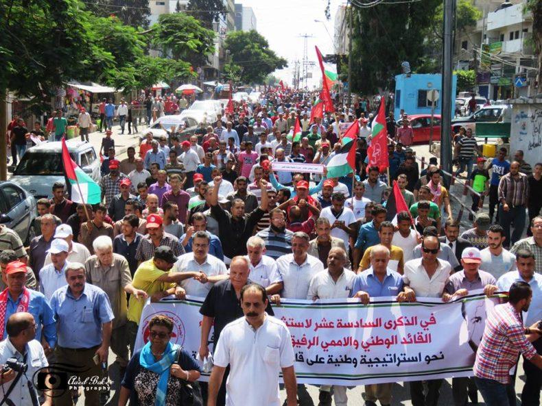 Mass march in Gaza City raises the red card on 16th anniversary of Abu Ali Mustafa's assassination